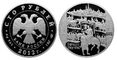 100 рублей.jpg