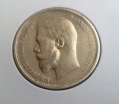 ф 50 1909 ав.jpg