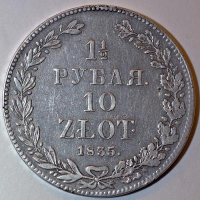 1835-1.jpg