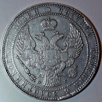 1835-2.jpg