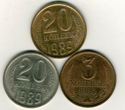 20k-1989-2.jpg