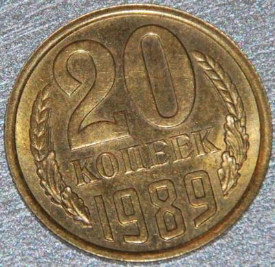 20k-1989-4.jpg