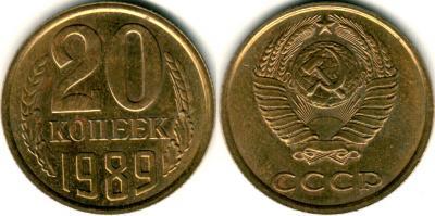 20k-1989-1.jpg