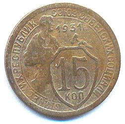 15-1931.jpg