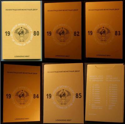 kartonki80_85.JPG
