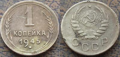 1-1945цфн.jpg