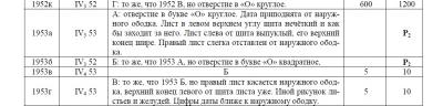 post-14464-132907762617_thumb.jpg