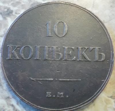 P1000147.jpg