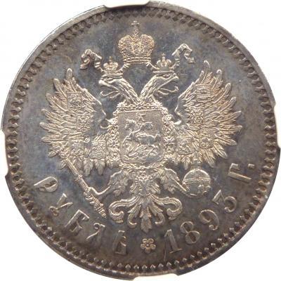 1 R. 1893 AT MS-62 (3).JPG