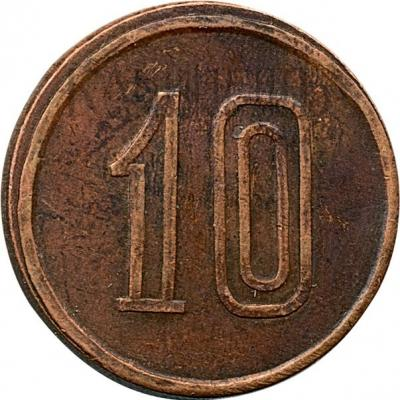 19180_10_CompressedImage.jpeg