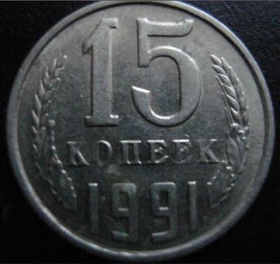 15коп гурт-2.jpg