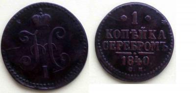 1к-1840.jpg
