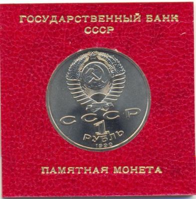Жуков.2.jpg