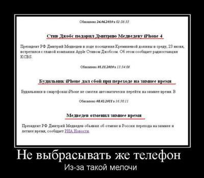post-6-132933843526_thumb.jpg