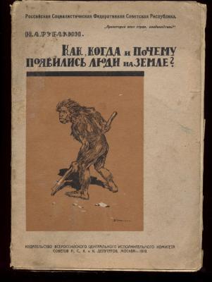 1918-1.jpg