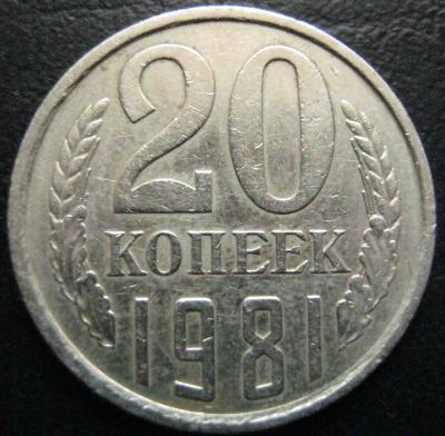 20 81брак-2.jpg