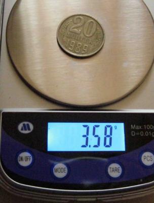 20 вес-2.jpg