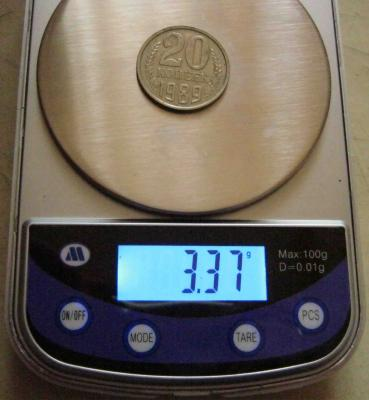 20 вес-1.jpg