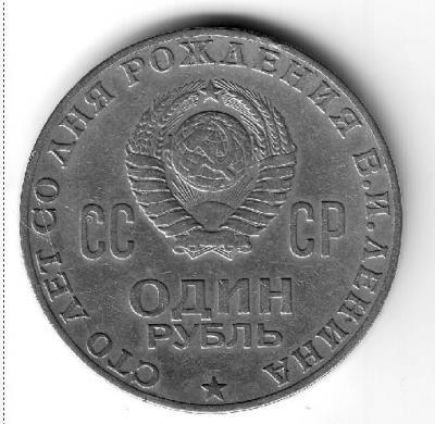 69jpg.JPG