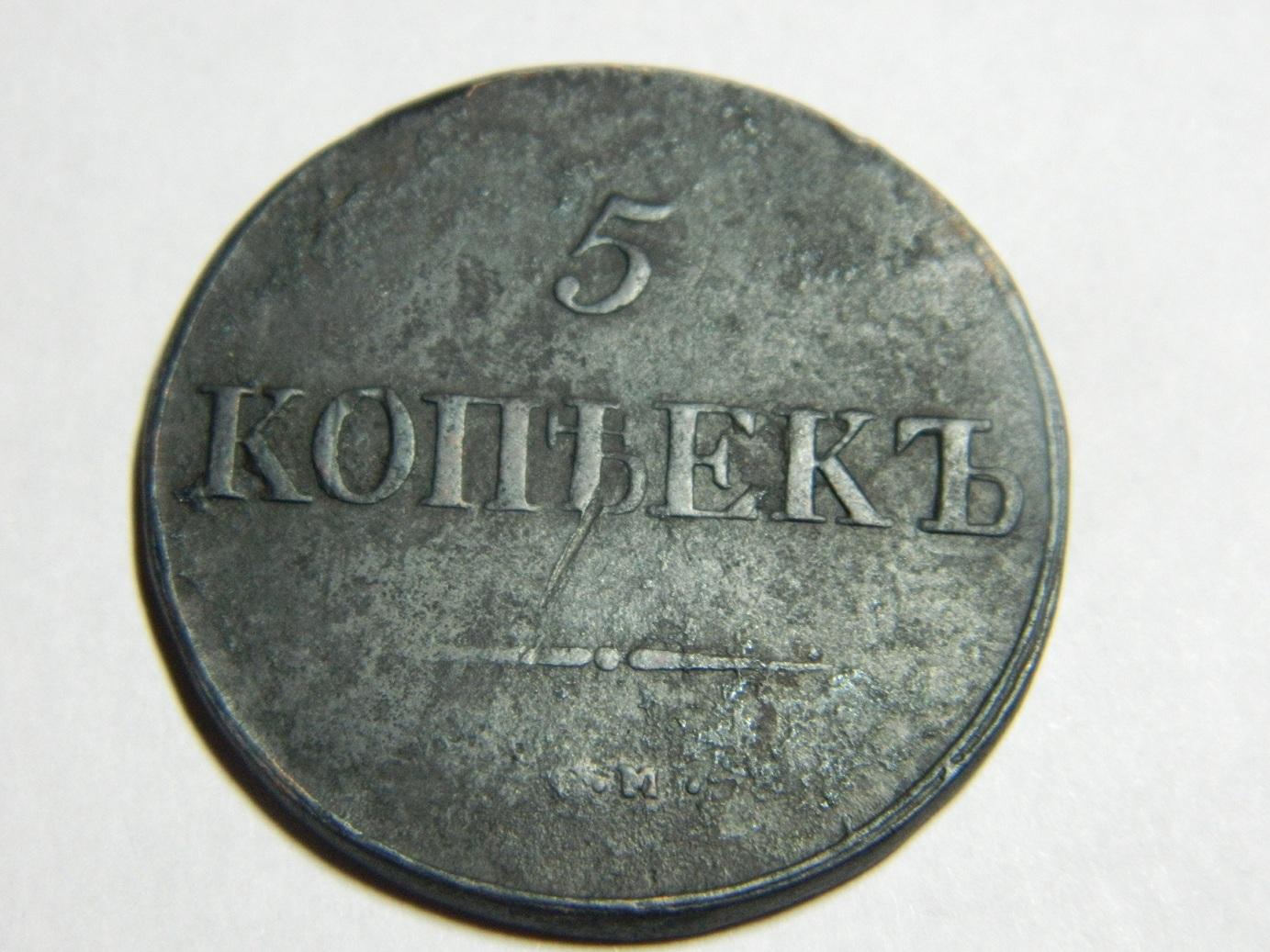 Русмонета форум количество монет 2016 года
