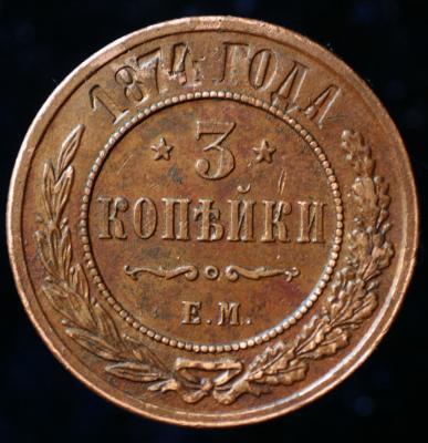 3-1874_rev.jpg