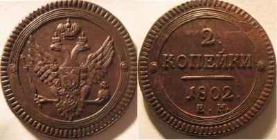 Двушка ЕМ ЕМ 1802.JPG