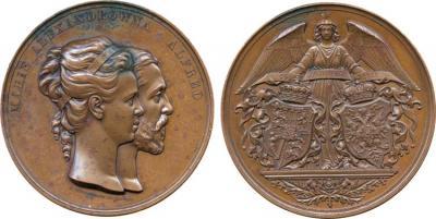 24 января 1874 года Бракосочетание Альфреда, герцога Эдинбургского и Марии Александровны..jpg