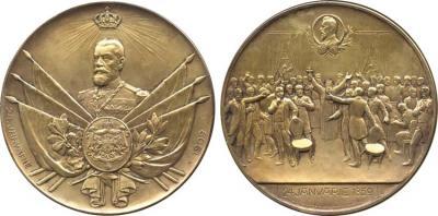 24 января 1859 года Объединения румынских княжеств.jpg