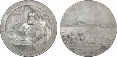 7 февраля 1676 года родился — Мхитар Севастийский.jpg