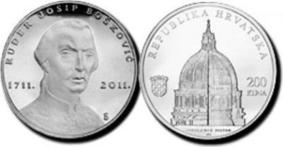 18 мая 1711 года родился Руджер Иосип Бошкович.jpg