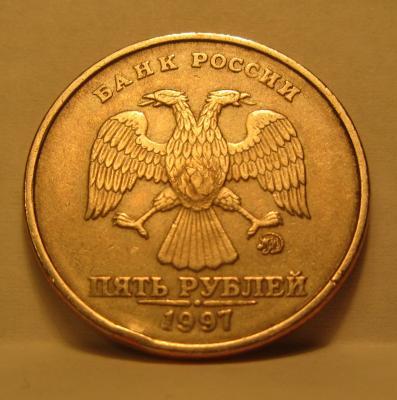 Монеты РФ 017 01.jpg
