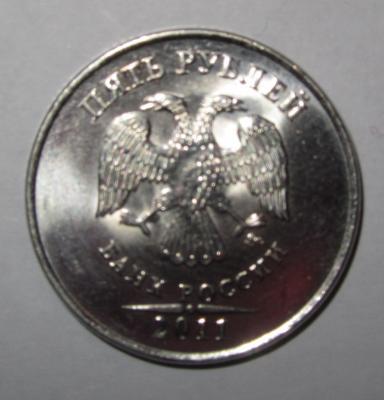 Монеты РФ 009 01.jpg