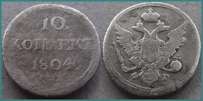 10-1804 для цфн.jpg