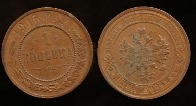 1-1915.jpg