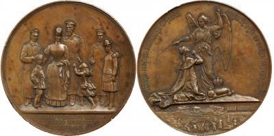 Medal_1888.jpg