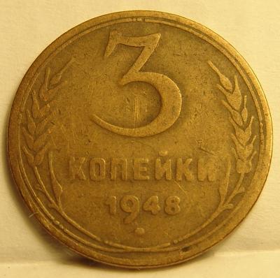 3 1948 р.JPG