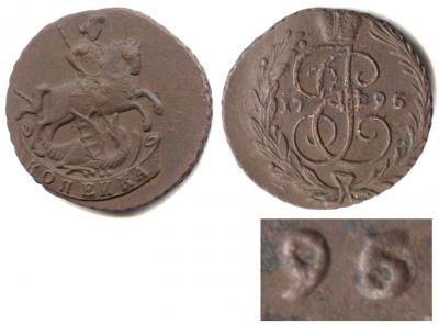 1 копейка 1796 без букв передатировка 1790-95.jpg