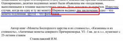Ширяков.1.JPG
