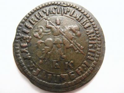 ПетрІ 1коп. - 1704  а.jpg
