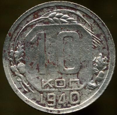 1940 р.jpg