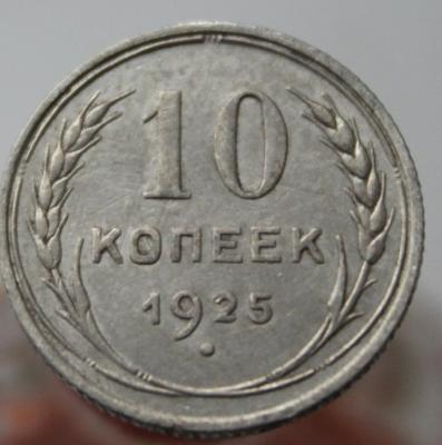 IMG_1838.jpg