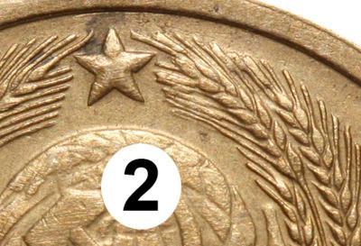 1940 II-2 - гравировка (1).jpg