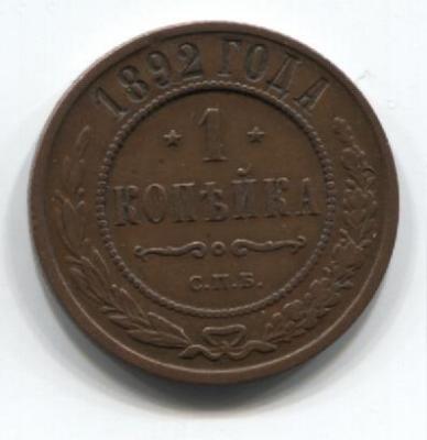 1-1892.JPG