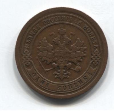 1-1892-2.JPG