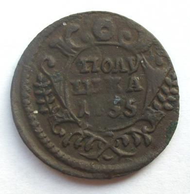 п1735-11.JPG
