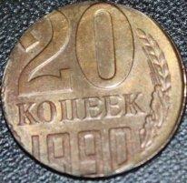 20ка.JPG