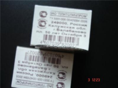 post-20595-13307646051_thumb.jpg
