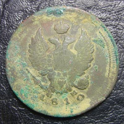 1810-2.jpg