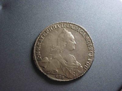 рупь 1776 2.jpg