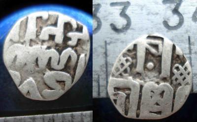 1345-Джанибек .jpg